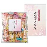 大阪前田製菓 おかき詰合せ 大切なあなたへ感謝の気持ち MTS 140g