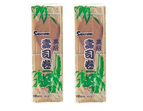 Pamai Pai® Doppelpack: 2 x Sushimatte rund + Reislöffel Rollmatte Bambusmatte zum Rollen von Sushi Sushimaker Matte