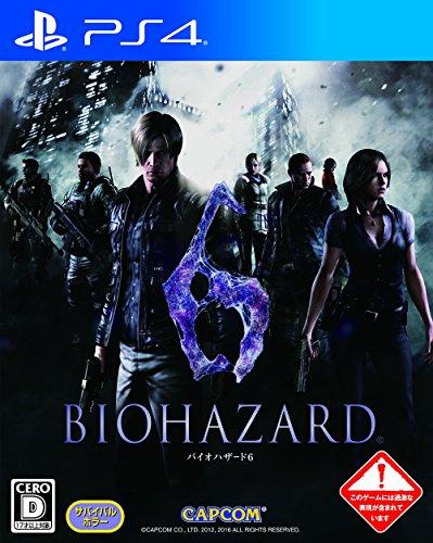 バイオハザード6 - PS4