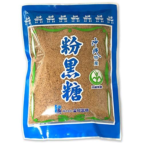 沖縄産粉黒糖 240g入×3袋 黒糖粉末 お料理用黒砂糖