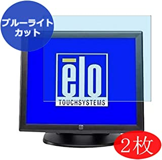 【2 Pack】 Synvy Anti Blue Light Screen Protector for Elo 5000 Series 1928L 19