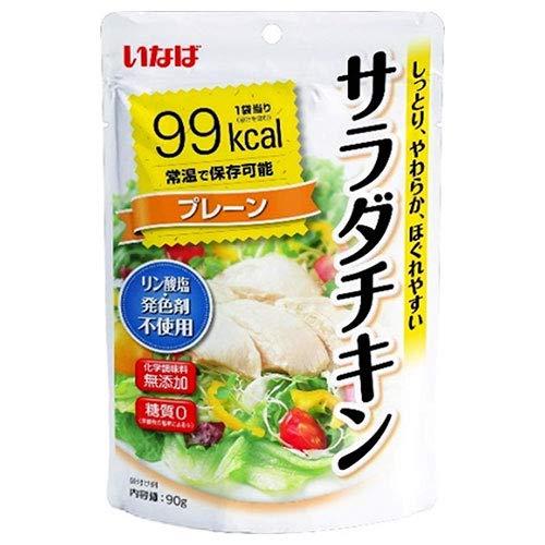 いなば食品『サラダチキン(プレーン)』