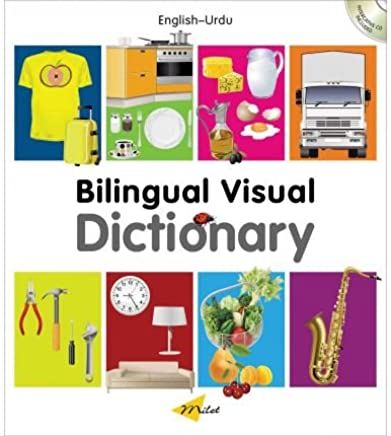 Bilingual Visual Dictionary with Interactive CD: English-Urdu (Milet Bilingual Visual Dictionary) (Mixed media product)(English / Urdu) - Common