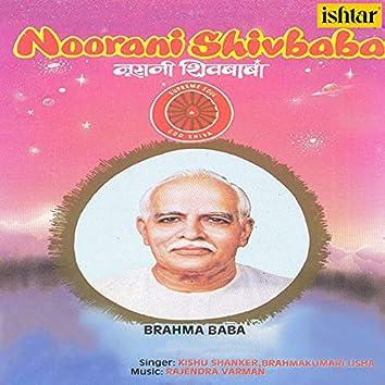 Noorani Shivbaba