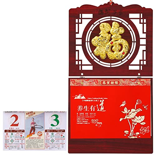 Anazoo 2022 Wall Calendar, Chinese Calendar Monthly Planner, Decorative Embossed Wooden relief Calendar, 2022 Year of The Tiger Chinese Traditional Calendar for Home