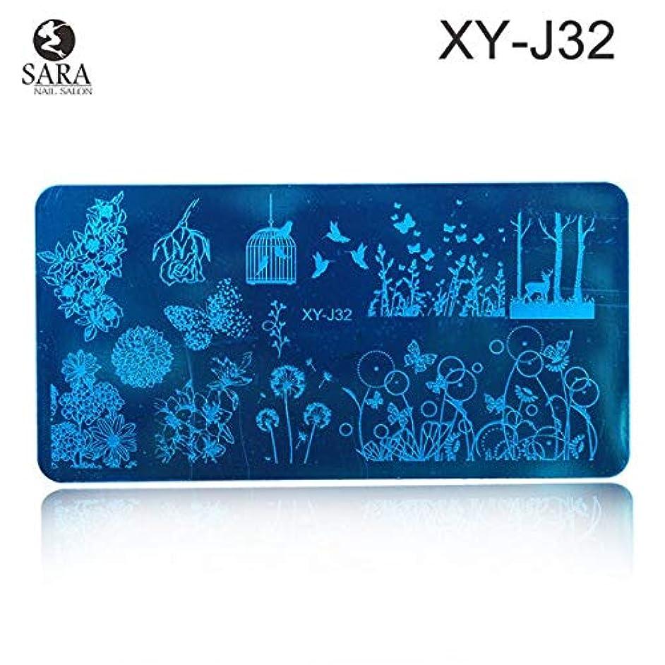 愛人スチュワード統合ネイルサロン??レースの花のテーマネイルアートスタンプテンプレートイメージプレート長方形スタンピングプレート12 x 6cm SAXY-J17-32 XYJ32