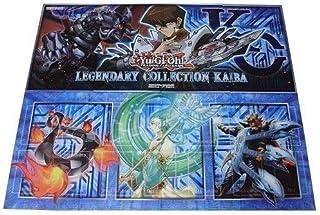 YuGiOh Kaiba Legendary Collection Kaiba Board mat 2 Side Plus Card