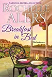 Breakfast in Bed (The Innkeepers Book 2)