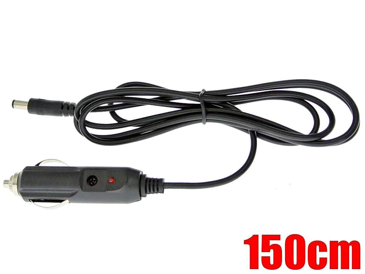 どのくらいの頻度で助言所有権シガーアダプター 1.5m 5A シガーソケット 接続 アダプター 車のシガーソケットに接続して色々な機器に接続できるアダプターです。(このシガーアダプターはANE-USB-05 バッテリー充電器にも使用できます) 内蔵ヒューズ5A (1.5m)