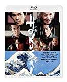 HOKUSAI[Blu-ray/ブルーレイ]