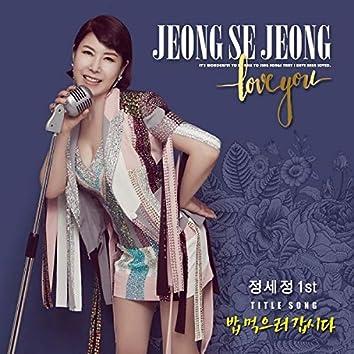 JEONG SE JEONG 1st