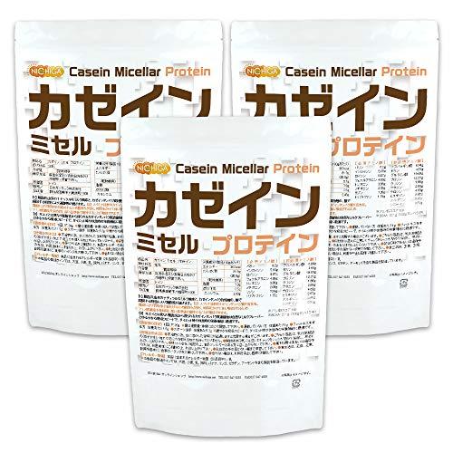 カゼイン ミセル プロテイン 1kg×3袋 Casein Protein 無添加・プレーン味 NICHIGA(ニチガ)