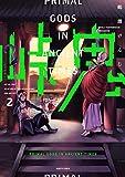 峠鬼 2 (HARTA COMIX)