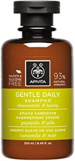 アピヴィータ Gentle Daily Shampoo with Chamomile & Honey (For All Hair Types) 250ml [並行輸入品]