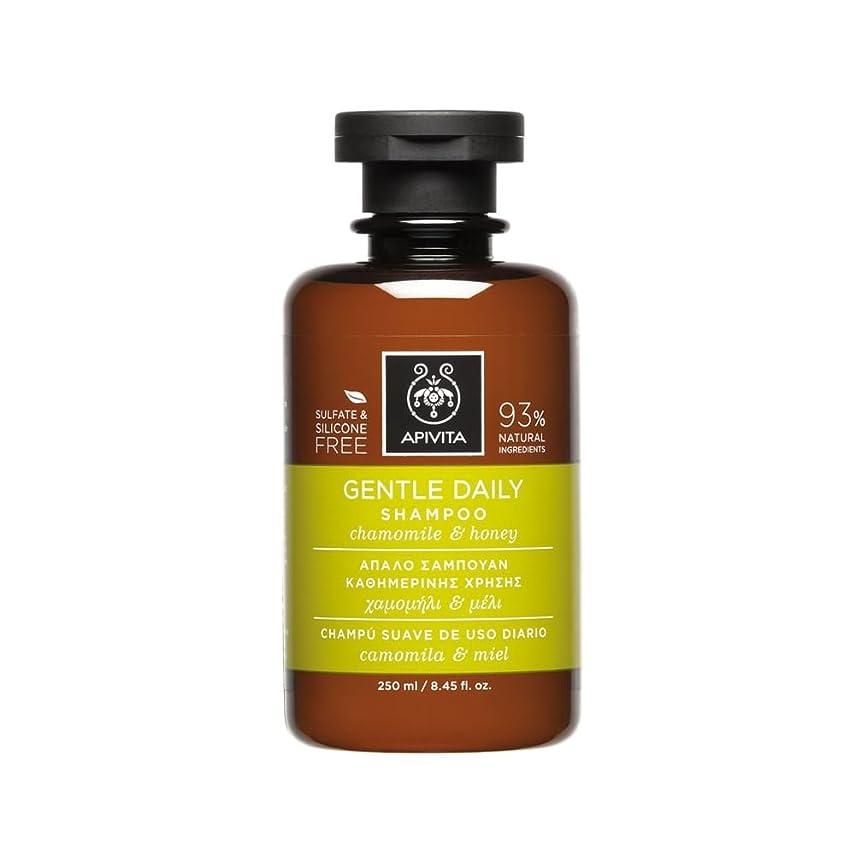 優越いらいらする神聖アピヴィータ Gentle Daily Shampoo with Chamomile & Honey (For All Hair Types) 250ml [並行輸入品]