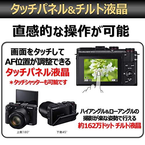 キヤノン『PowerShot(パワーショット)G3X(PSG3X)』