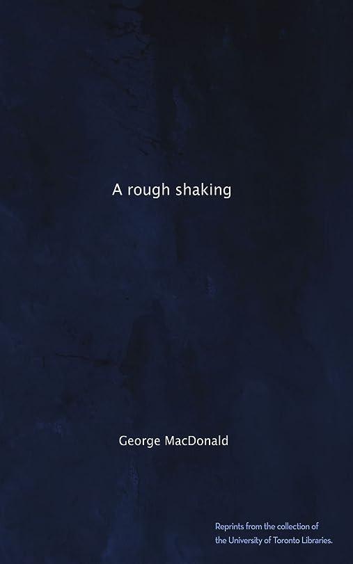 リボンブラウズ換気するA rough shaking