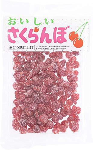 健康応援ショップ 信州物産 おいしい さくらんぼ ぶどう糖仕上げ180g
