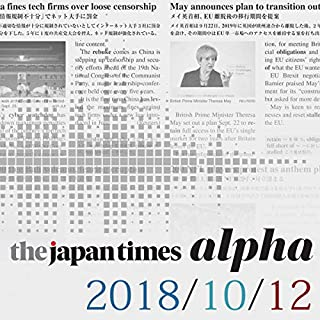 The Japan Times Alpha 10月12日号                   著者:                                                                                                                                 The Japan Times                               ナレーター:                                                                                                                                 Shelley Hastings,                                                                                        Sean McGee                      再生時間: 19 分     レビューはまだありません。     総合評価 0.0
