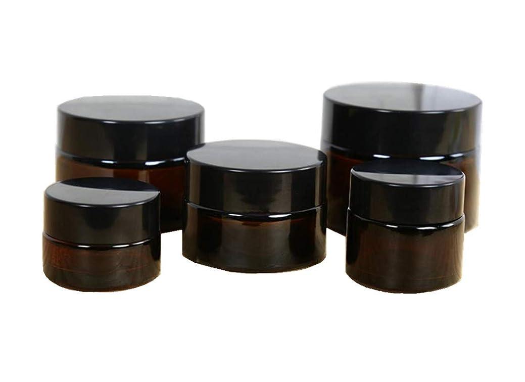 オプショナル雨概してクリーム容器 遮光瓶 ハンドクリーム 容器 ガラス製 ボトル 茶色 詰替え 保存用 10g/20g/30g/50g/100g 5個セット