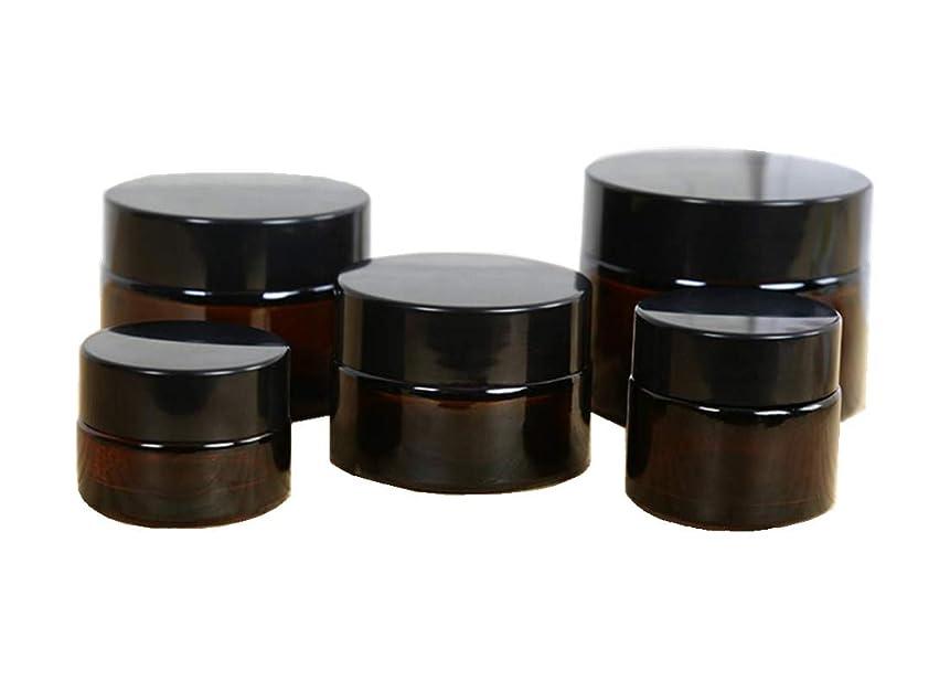 孤独姿勢キャプチャークリーム容器 遮光瓶 ハンドクリーム 容器 ガラス製 ボトル 茶色 詰替え 保存用 10g/20g/30g/50g/100g 5個セット