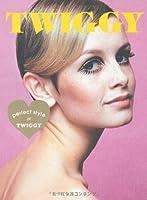 TWIGGY―perfect style of TWIGGY (MARBLE BOOKS Love Fashionista)