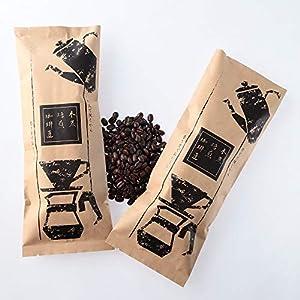 コーヒー豆 木炭焙煎 珈琲豆 癒しの苦み ほろにがブレンド (豆のまま)) 300g 深々煎りコーヒー アイスコーヒー カフェオレ 等アレンジ珈琲も楽しめます(1日1杯約1か月分)