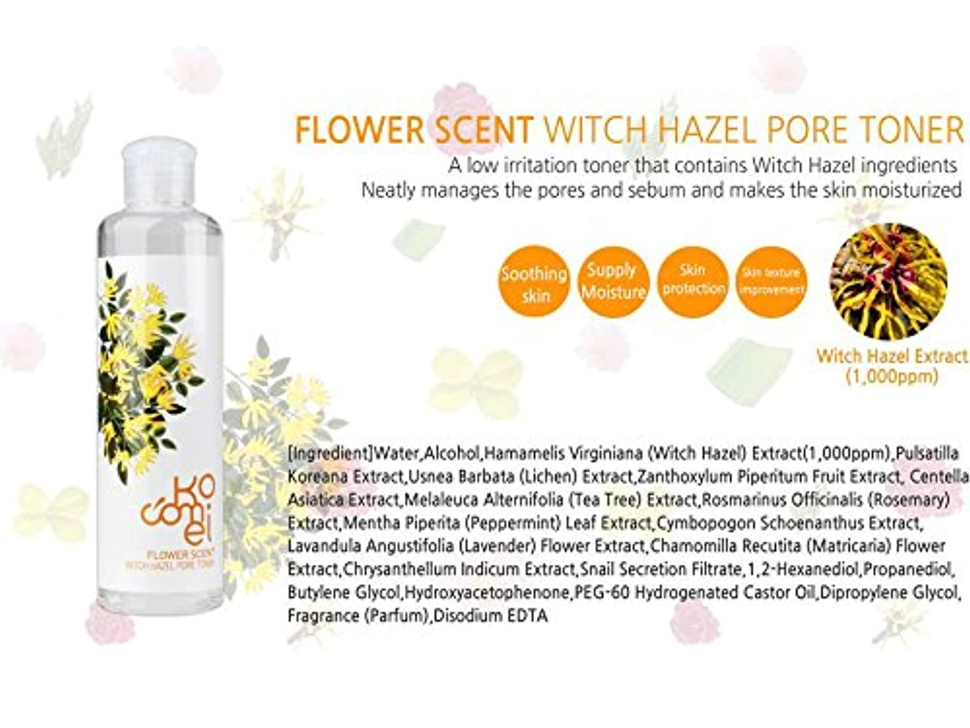氷判読できないカテナKocomei Flower Scent Toners 250ml/Korea Cosmetic (Witch Hazel Pore Toner)