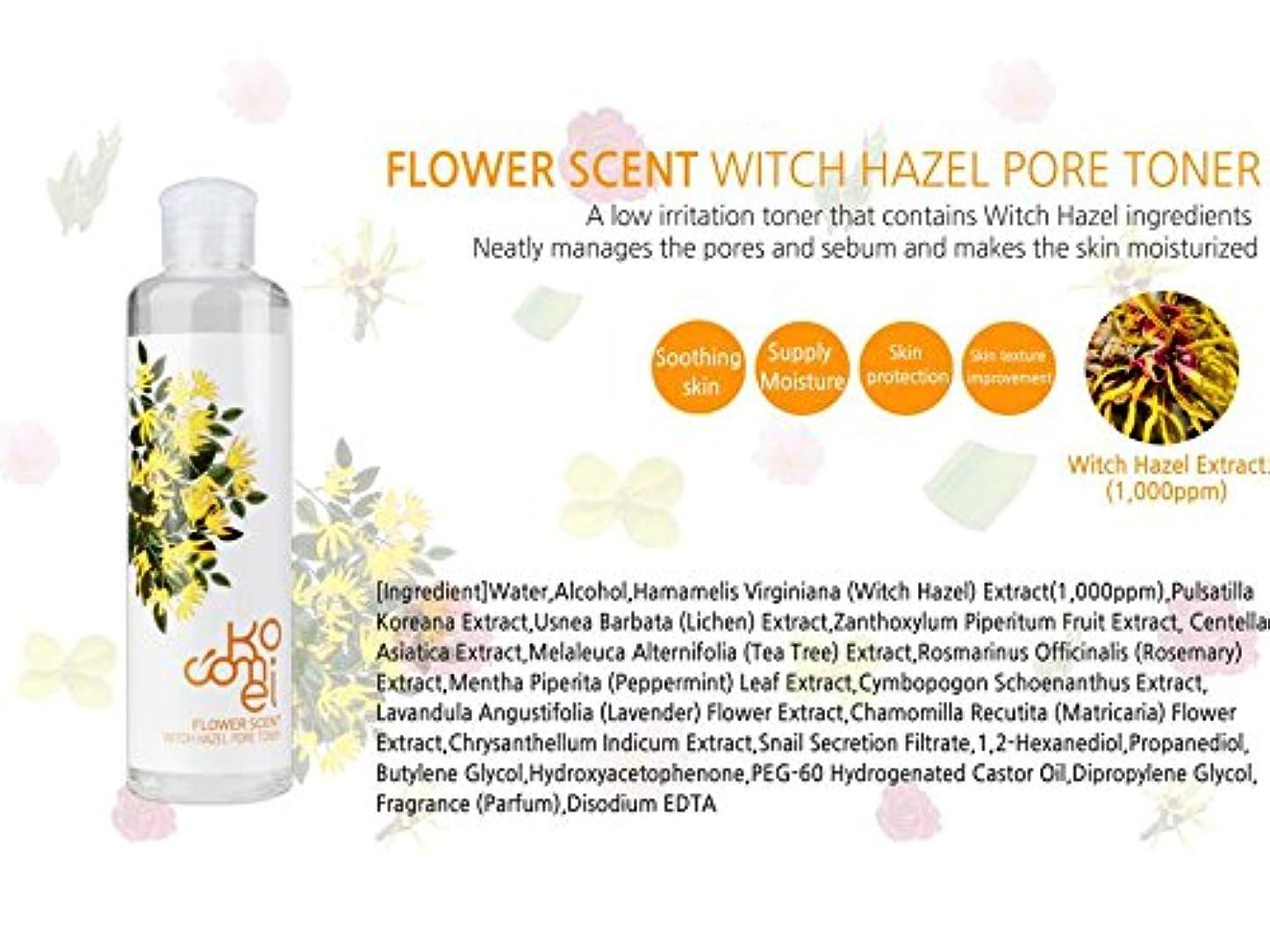 散らす感動するチューインガムKocomei Flower Scent Toners 250ml/Korea Cosmetic (Witch Hazel Pore Toner)
