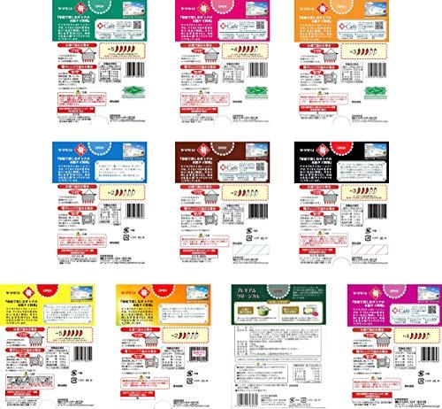 『【Amazon.co.jp限定】 ヤマモリ タイカレー&ガパオごはん 全10品セット』の2枚目の画像