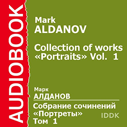 Collection of Works: Portraits, Vol. 1 [Russian Edition] cover art