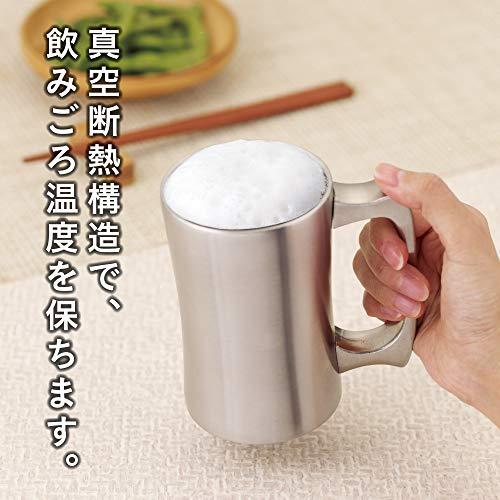ドウシシャ『飲みごろジョッキ(DSSJ-420)』