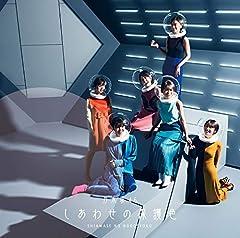 乃木坂46「毎日がBrand new day」のジャケット画像