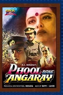 Phool Bane Angaray by Bindu