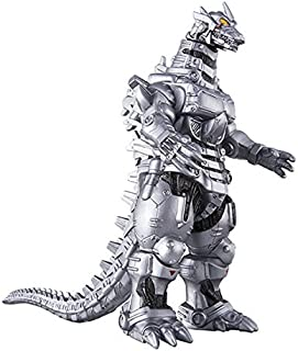Godzilla Movie monster series Mechanic Godzilla 2004