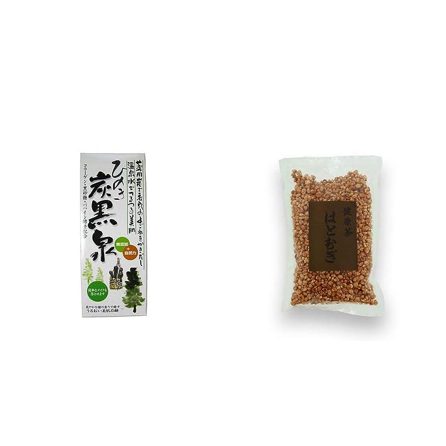 メナジェリーライブ大きさ[2点セット] ひのき炭黒泉 箱入り(75g×3)?健康茶 はとむぎ(200g)
