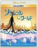 ソウルフル・ワールド MovieNEX[Blu-ray/ブルーレイ]