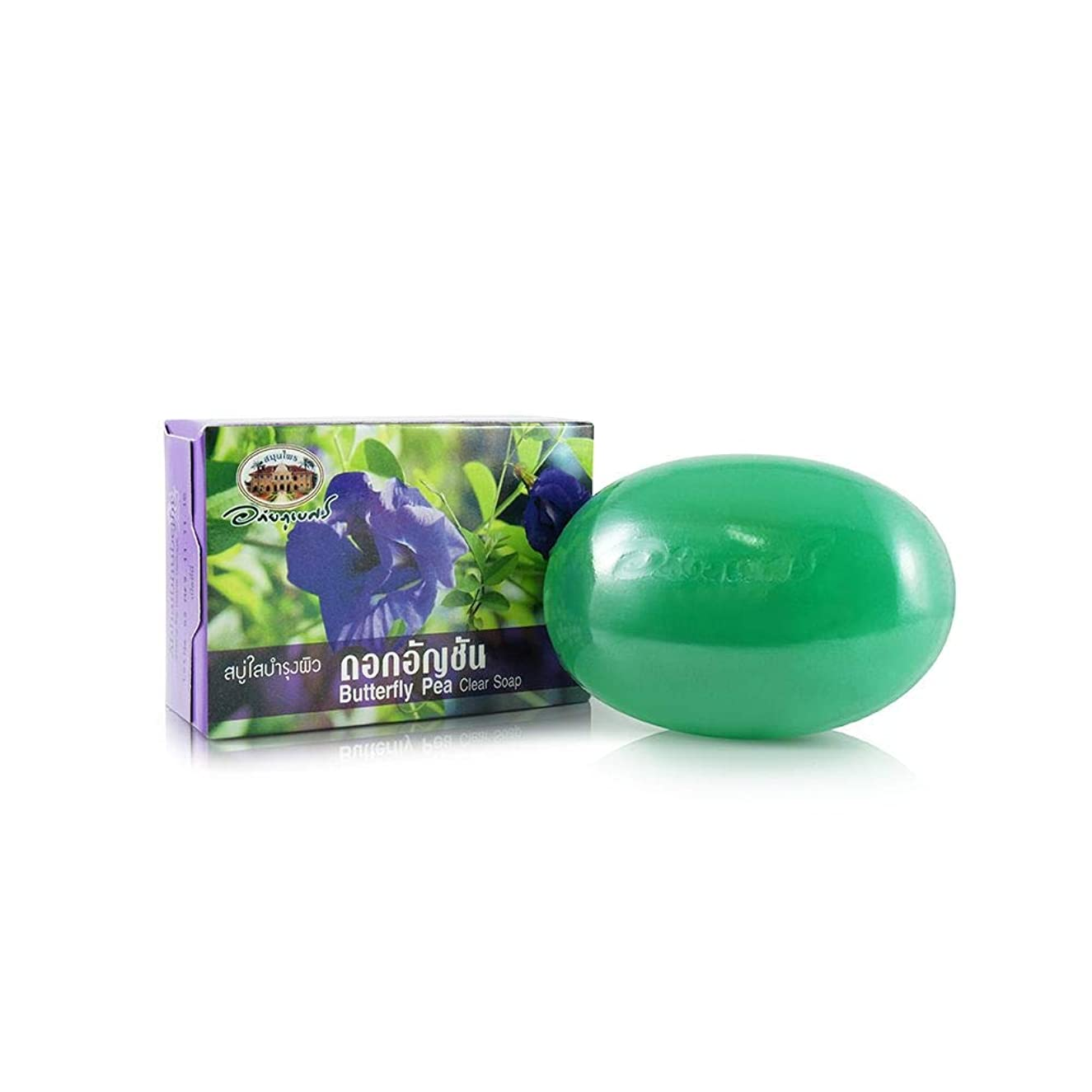 誤って二週間同盟Abhaibhubejhr Pea Flowers Vitamin E Herbal Body Cleaning Soap 100g. Abhaibhubejhrピー花ビタミンEハーブボディクリーニングソープ100グラム。