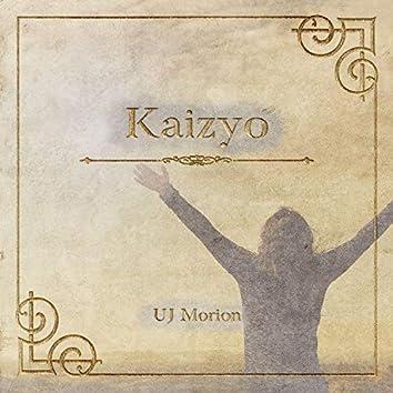 Kaizyo
