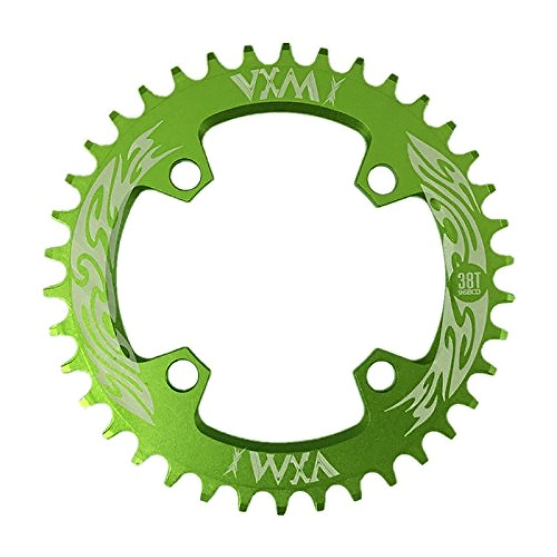 陰謀遊び場補助金Propenary - Bicycle Crank & Chainwheel 96BCD 38T Ultralight Alloy Bike Bicycle Narrow Wide Chainring Round Chainwheel Cycle Crankset [ Green ]