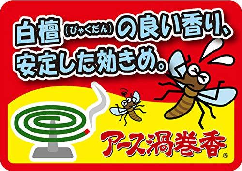 アース製薬『渦巻香蚊取り線香10巻函入』