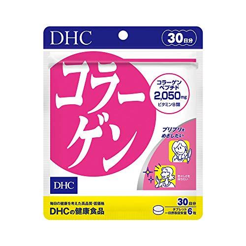 DHCコラーゲン30日分
