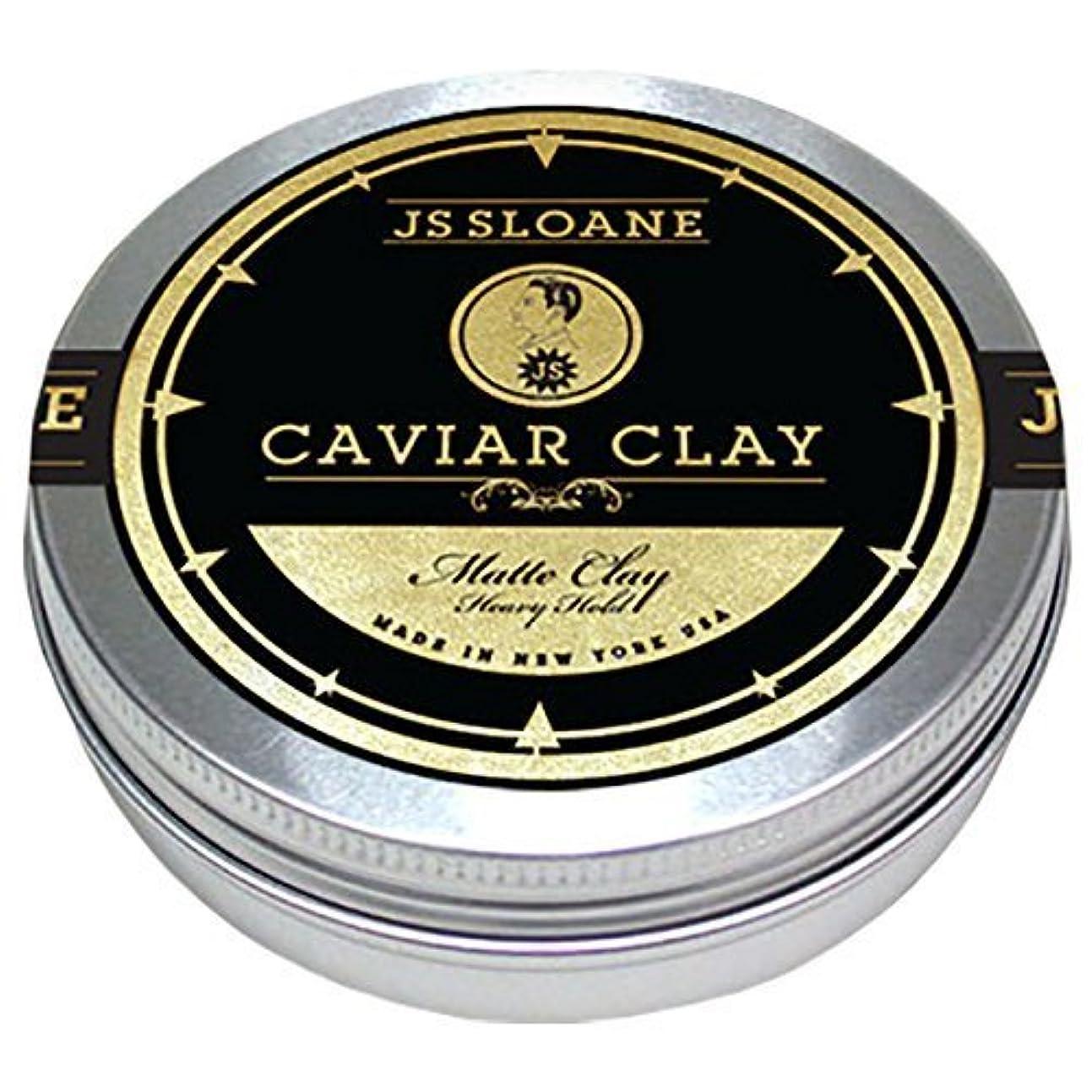 キロメートル騒々しい強調JS Sloane, マットクレイポマード, MATTE CLAY POMADE/3.4oz (100g), 水性ポマード(ヘアグリース) 整髪料