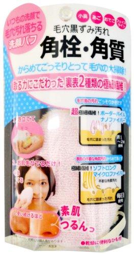 日本パフ 角栓・角質 お肌すっきりパフ
