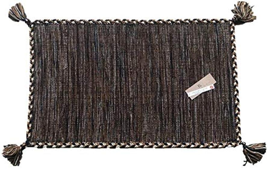 進行中直感解くスベリ止 日本 加工 インド 手織り 綿 100% 玄関 マット タッセル付き (ブラウン, 約45x75)
