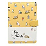 Millya Cute Cartoon Cat Notebook PU Leather Cover Notebook Notepad Diary Writing Notepad(Yellow)