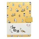 LA Haute Cute Cartoon Cat Notebook PU Leder Cover Bullet Journal 32K Kreativer Planer Tagebuch Magnet Snap Notizblock gelb