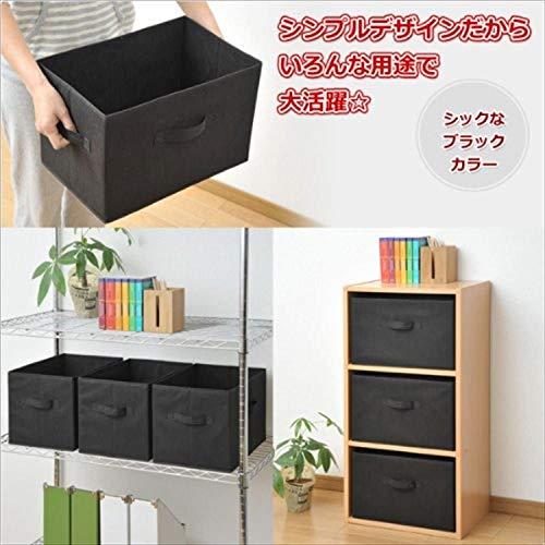 『[山善] どこでも収納ボックス(3個セット) ブラック YTCF3P-(BK)』の2枚目の画像