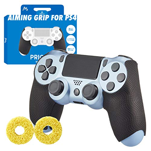 #N/A A5 (ER Five) PS4 aim Controller Grip Non-Slip [Replacement Warranty Included] PRIGMA (Puriguma) AIMINGGRIP + Plus [video game]