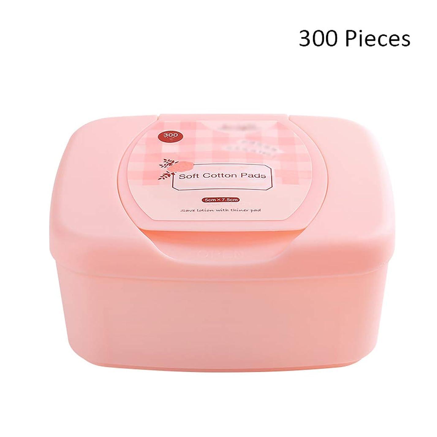 テクスチャー毎回パワーセル化粧パッド 300ピース顔メイクコットンワイプフェイスクレンジングパフネイルポリッシュリムーバーリムーバブル化粧品スキンケアパッド付きケース メイク落とし化粧パッド (Color : Pink, サイズ : 7.5*5cm)